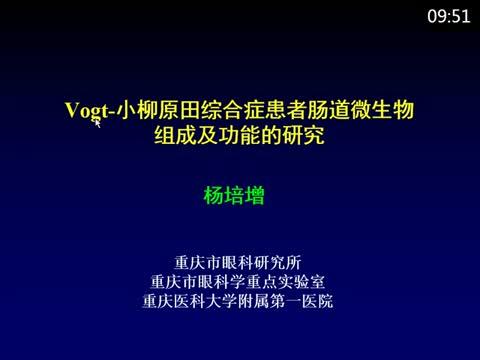 Association of gut microbiome composition with Vogt Koyanagi Harada disease