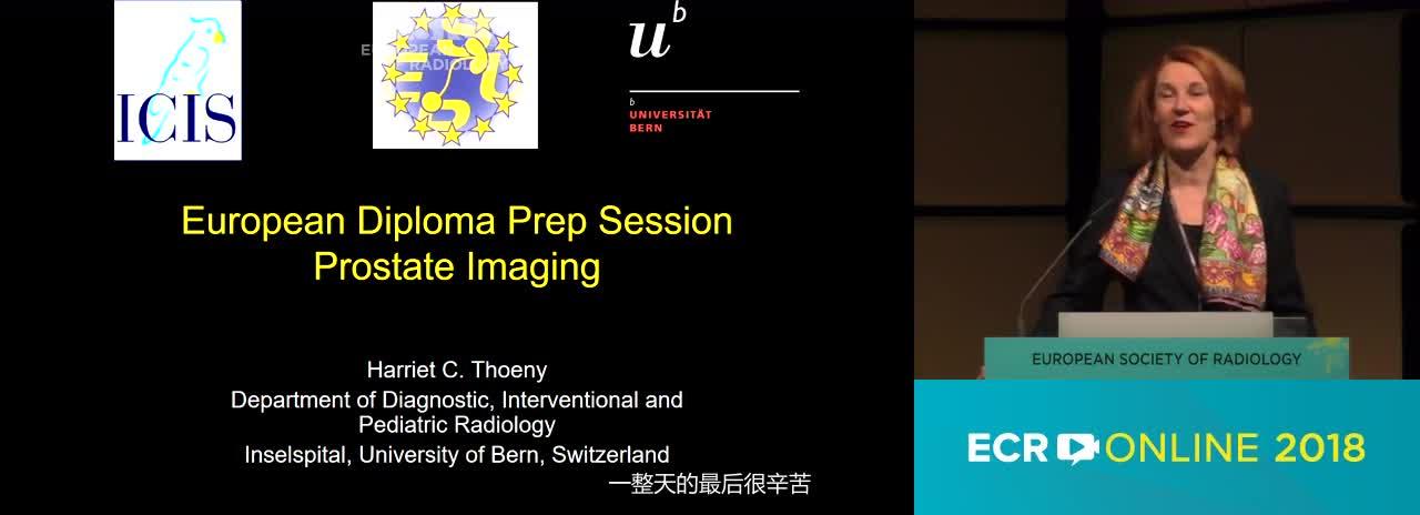 C. Prostate imaging