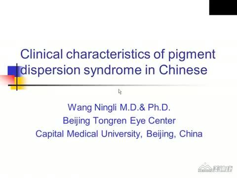 中国人色素播散综合征患者临床特征