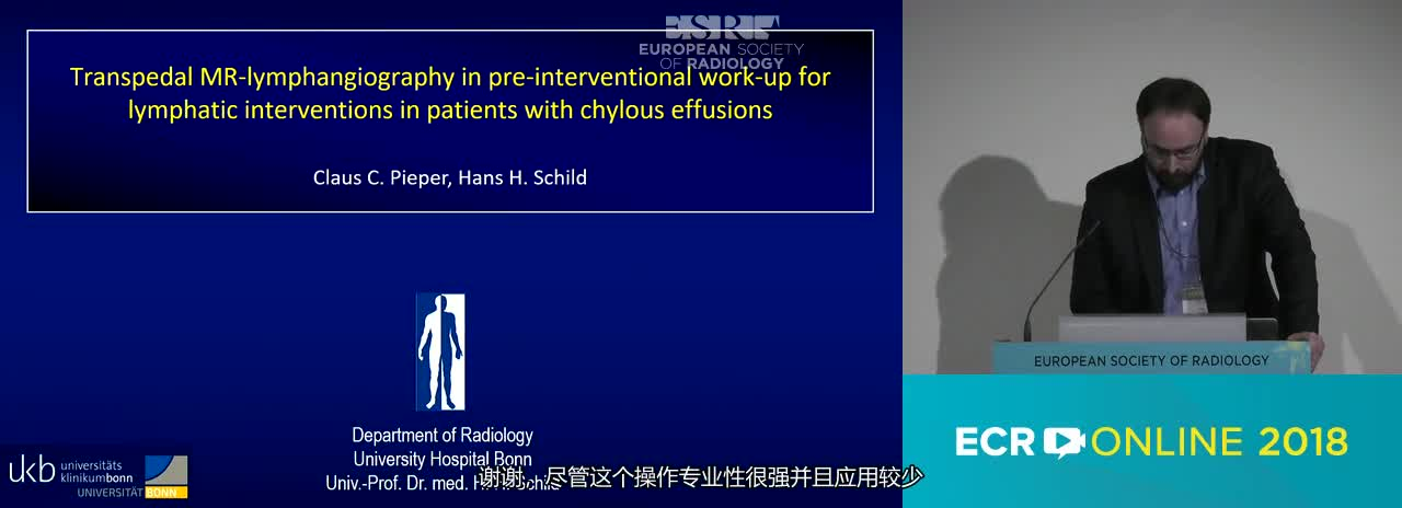 Interstitial transpedal MR lymphangiography in pre-interventional work-up for lymphatic interventions in patients with chylous effusions