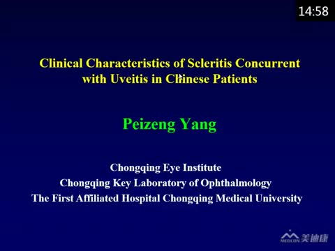 Clinical Characteristics of Scleritis Concurrent with Uveitis in Chinese Patients