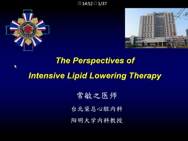 Perspective of Intensive Lipid Lowering Therapy.