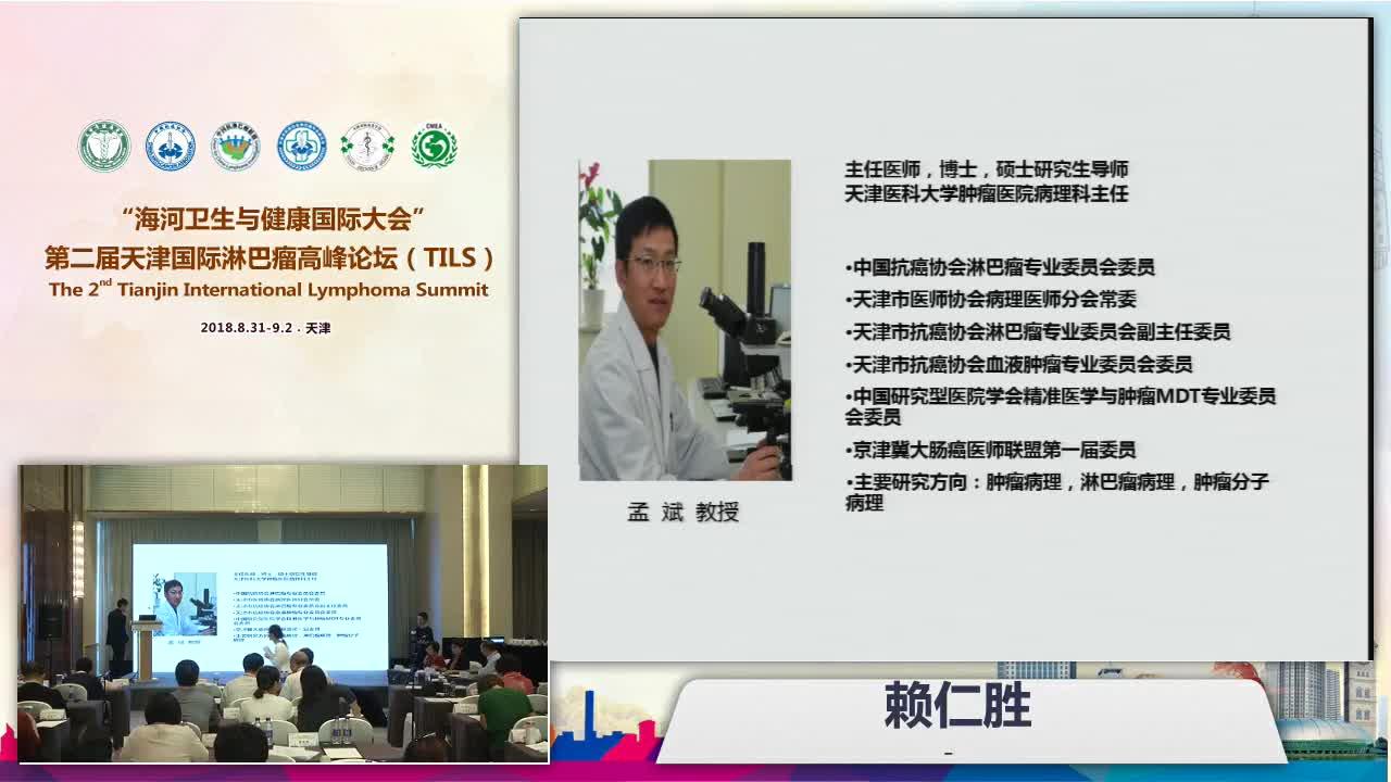 B细胞淋巴瘤CNV比较研究