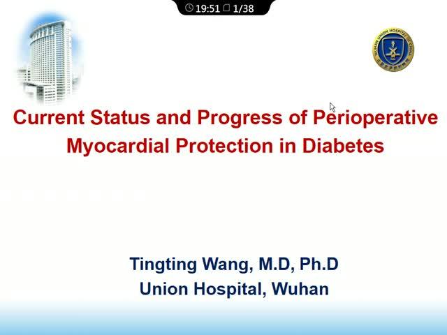 糖尿病患者围术期心肌保护的现状与进展