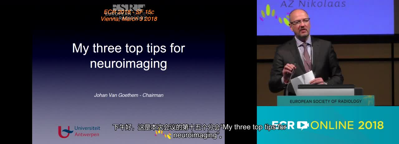 My three top tips for neuroimaging---Chairperson's introduction
