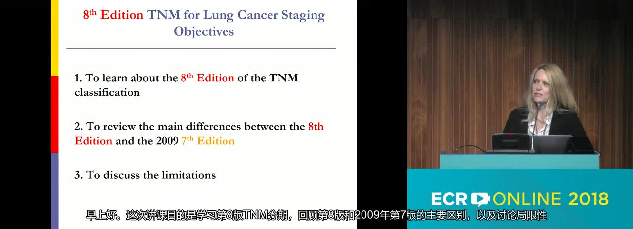 C. Lung cancer staging