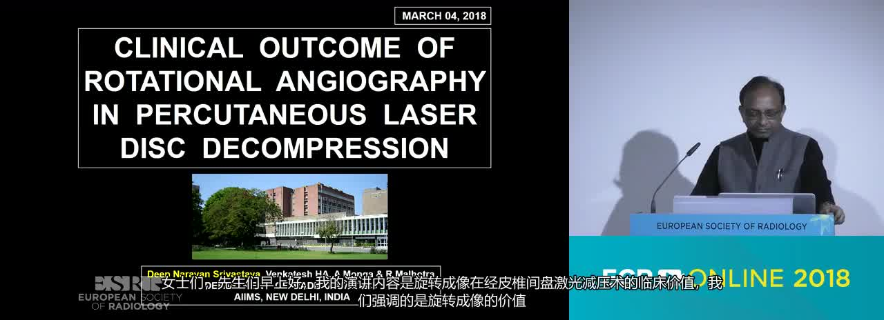 Clinical outcome of rotational angiography in percutaneous laser disc decompression