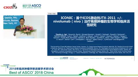 Abstract 3000 ICONIC Biologic and clinical activity of first in class ICOS agonist antibody JTX-2011 +- nivolumab (nivo) in patients (pts) with advanced cancers.