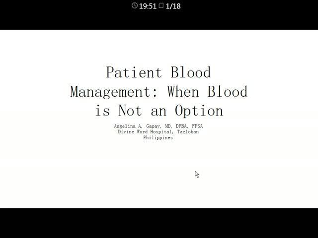 无法选择输血时的患者血液管理