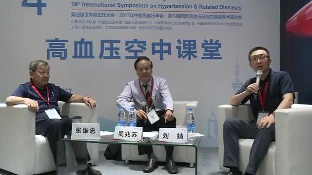 危险分层管理对高血压患者治疗的意义
