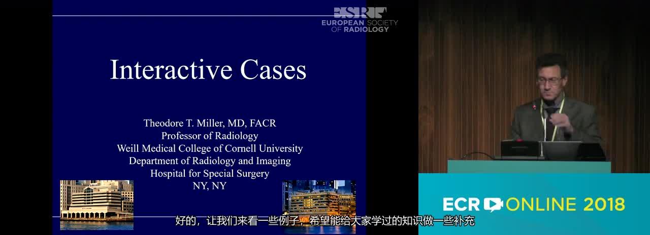 C. Interactive case discussion (part 1)
