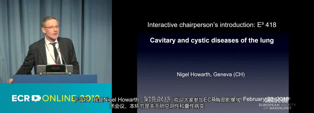 Cavitary and cystic diseases of the lung---Chairperson's introduction