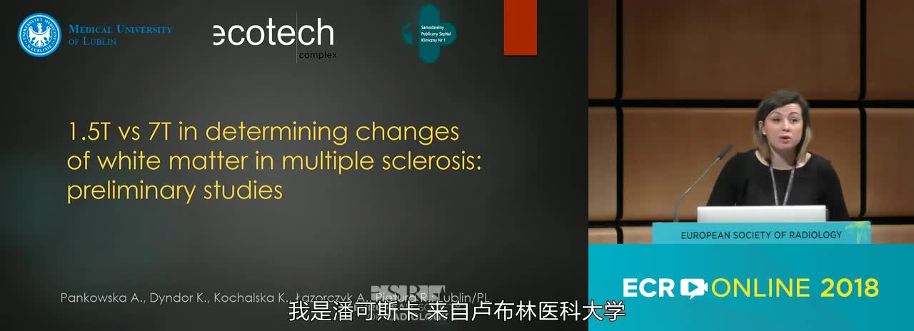 1.5T vs 7T in determining changes of white matter in multiple sclerosis: preliminary studies