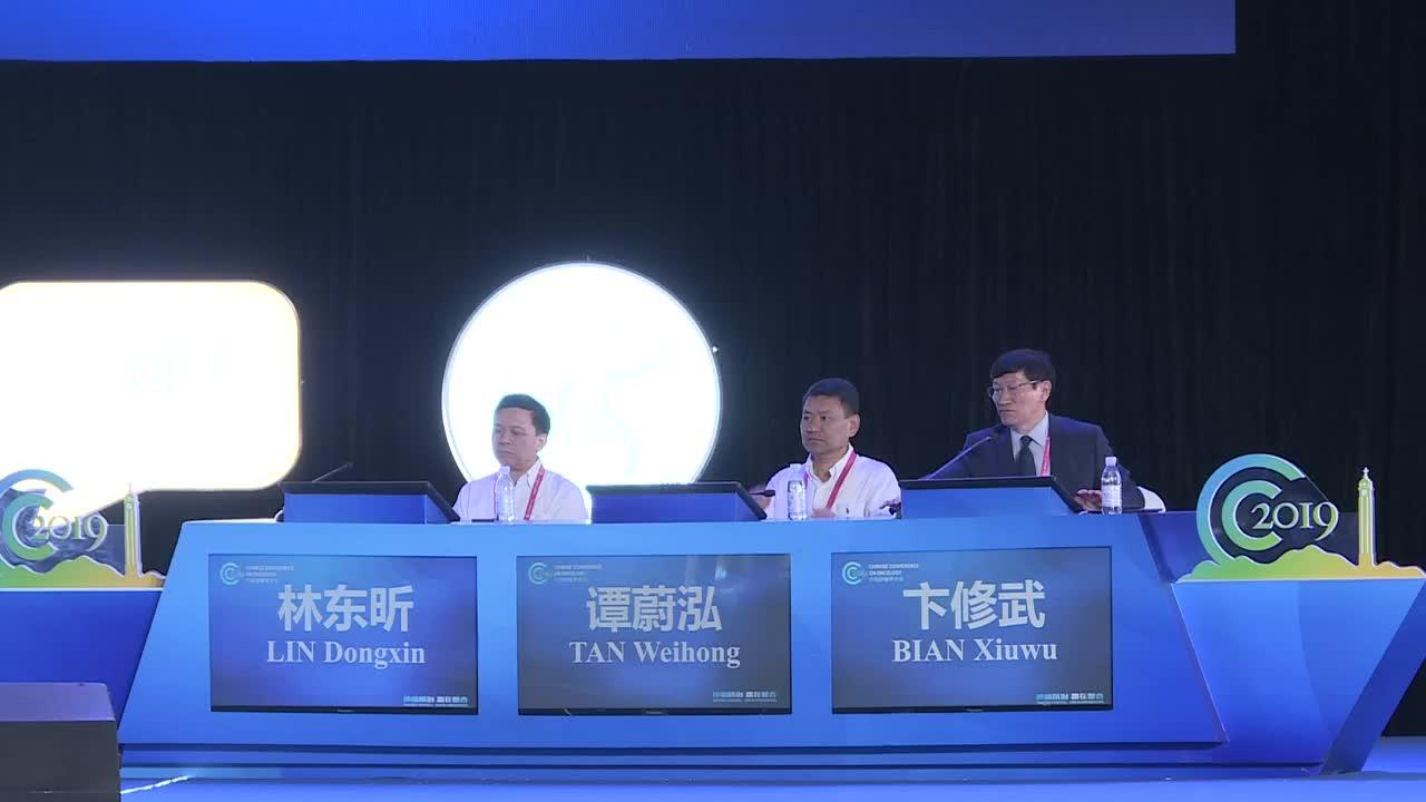 肝癌领域的中国声音