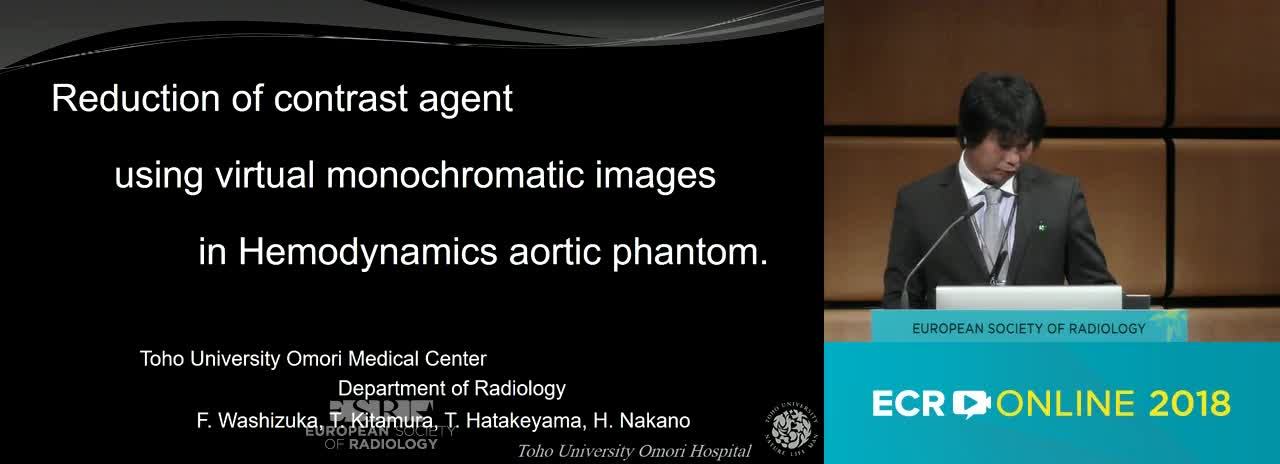 Reduction of contrast agent using virtual monochrome image in haemodynamics aortic phantom