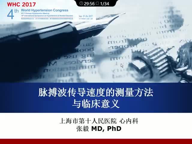 老年人的动脉硬化评估: 北上海研究