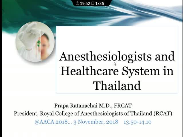 泰国的麻醉医师和医疗卫生系统