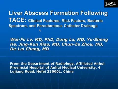 肝癌TACE后合并肝脓肿形成的危险因素及其治疗