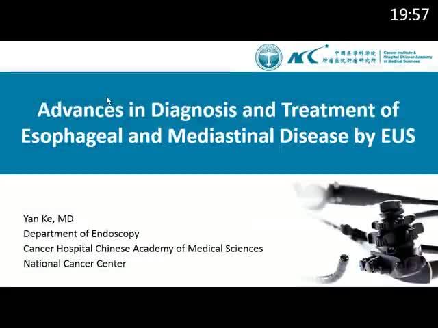 EUS对食管和纵膈疾病诊治进展