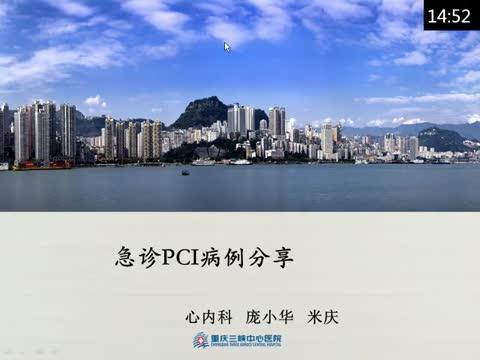 重庆市三峡中心医院