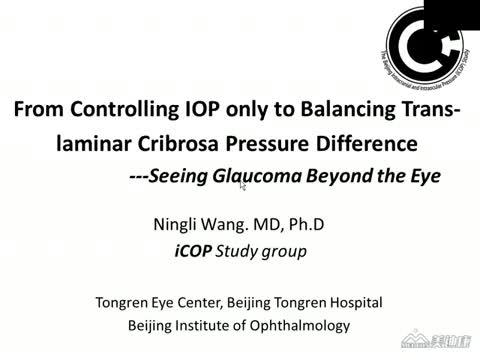 发现低颅压所致跨筛板压力差增大是导致青光眼视神经损害的主要原因
