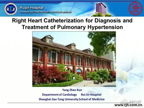 肺高血压诊治中右心导管的价值