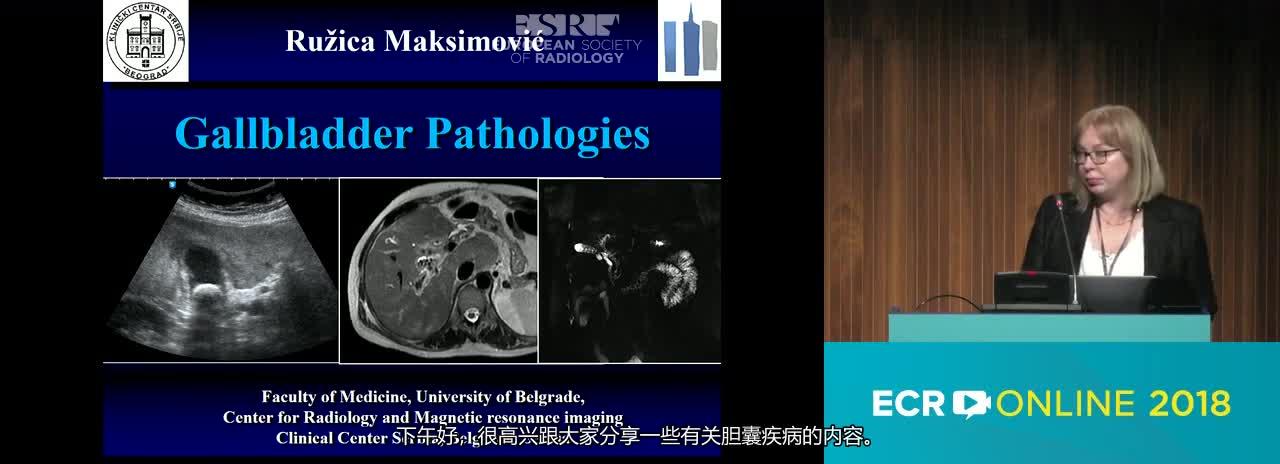C. Gallbladder pathologies