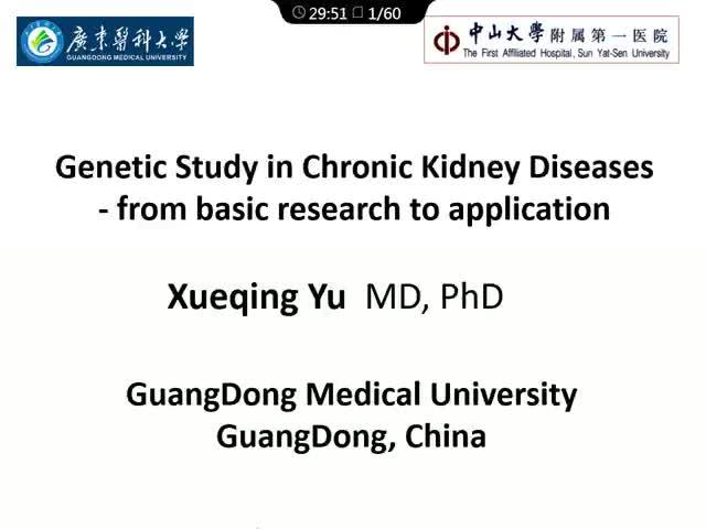 Glomerulopathy of Genetic Origin