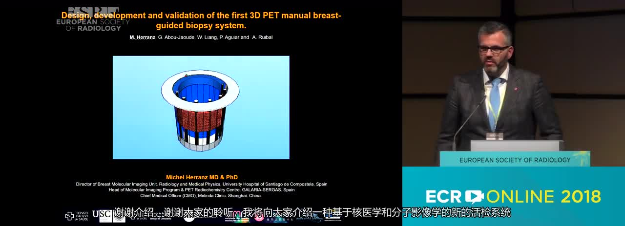 Design, development and validation of the first 3D PET manual breast-guided biopsy system
