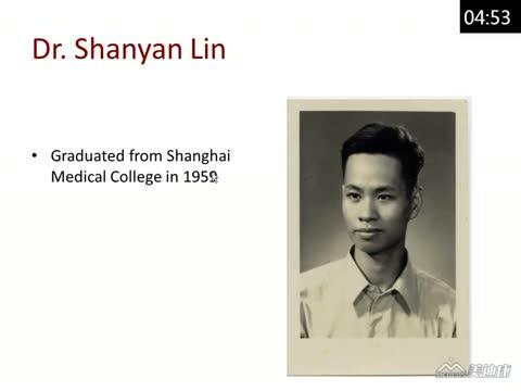 Presentation of Pioneer Award to Prof. Shan-yan LIN