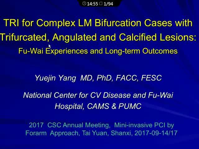经桡动脉复杂左主干病变的冠脉介入治疗
