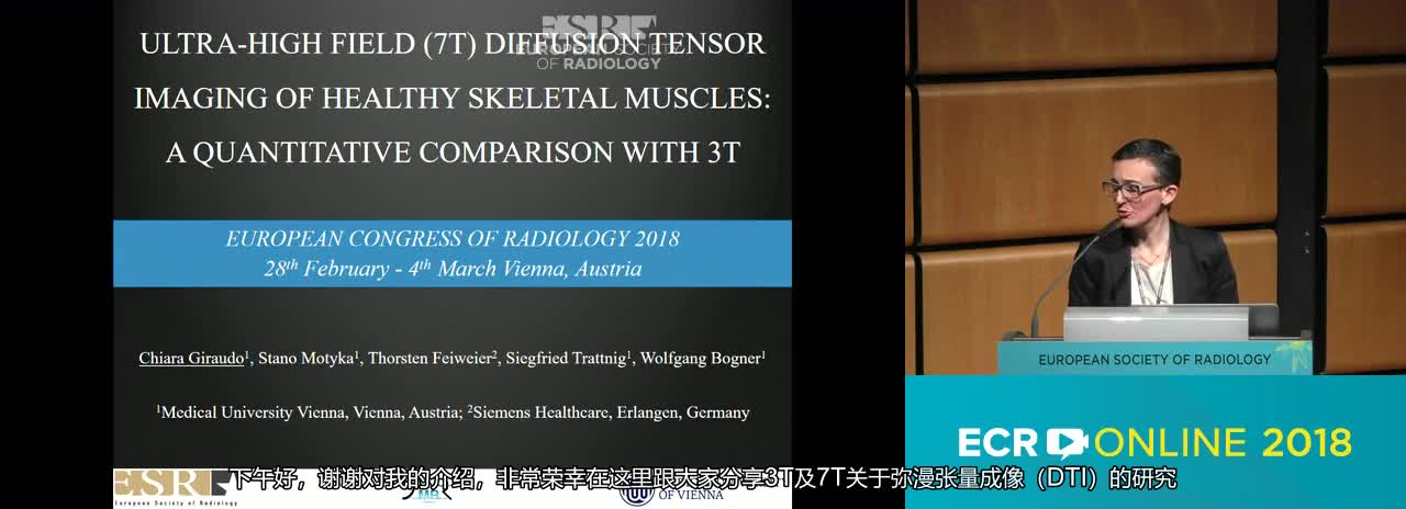 Ultrahigh field (7T) diffusion tensor imaging of healthy skeletal muscles: a quantitative comparison with 3T