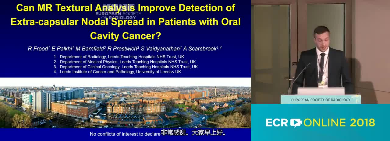 Can MR textural analysis improve detection of extracapsular nodal spread in patients with oral cavity cancer?**