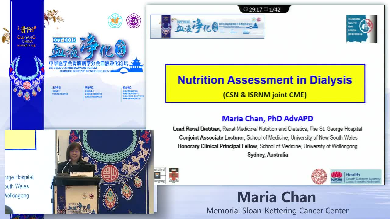 Nutrition assessment in dialysis