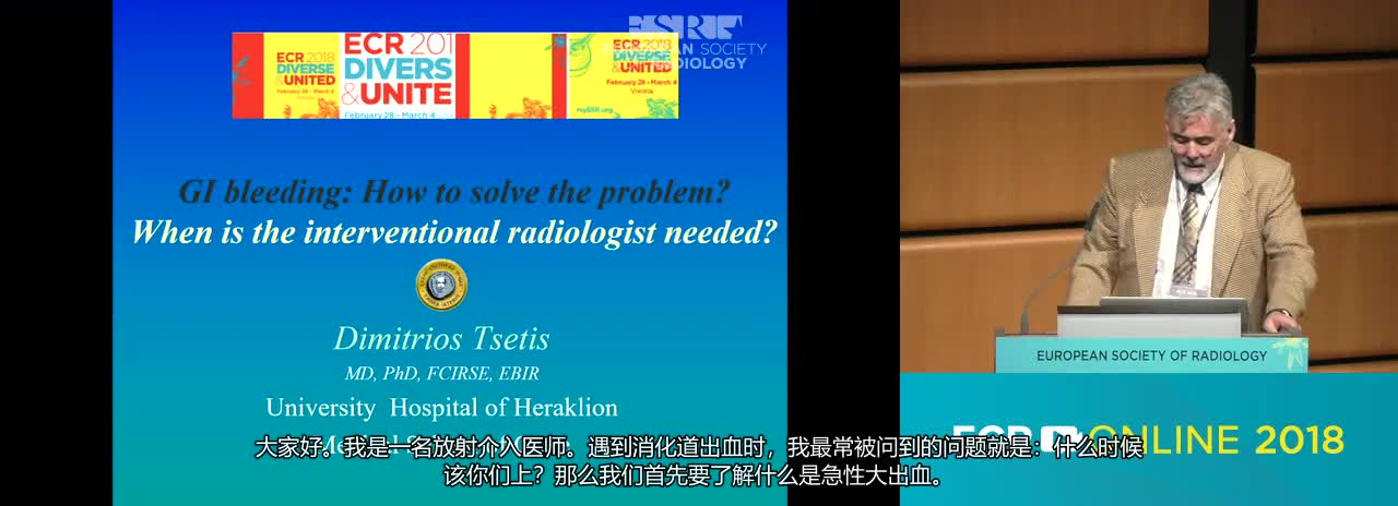 C. When is the interventional radiologist needed?