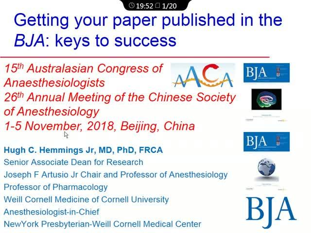 在BJA上发表你的文章:成功的关键