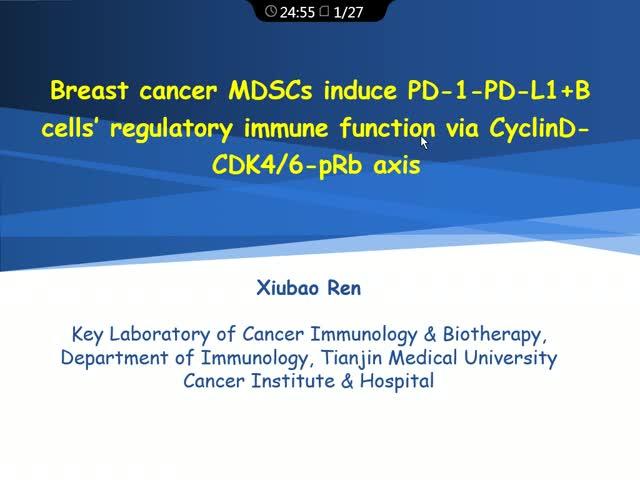肿瘤免疫治疗的临床特点