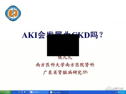 AKI会发展为CKD吗?
