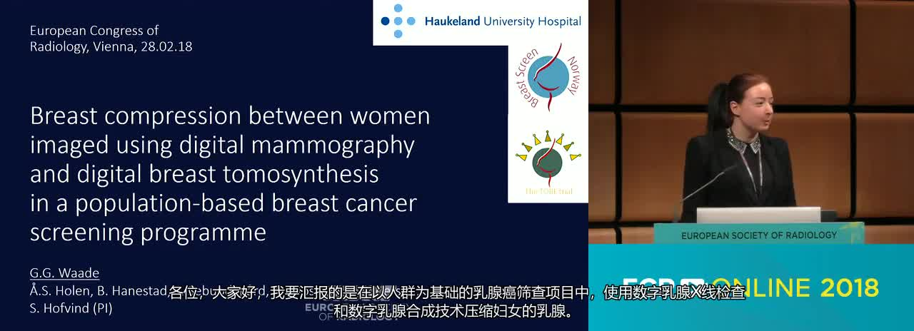 Breast compression between women imaged using digital mammography and breast tomosynthesis in a population-based breast cancer screening programme