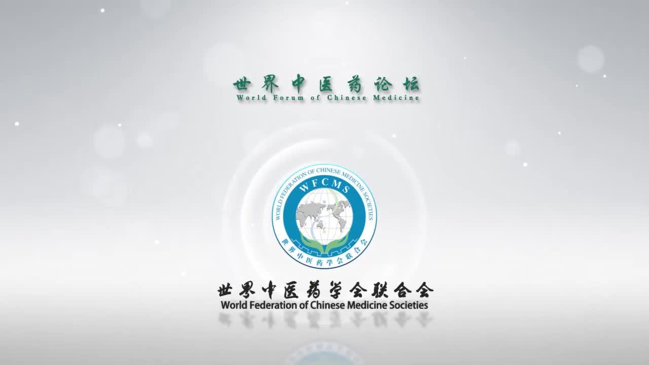 张燕萍--膏方治疗支气管哮喘研究进展