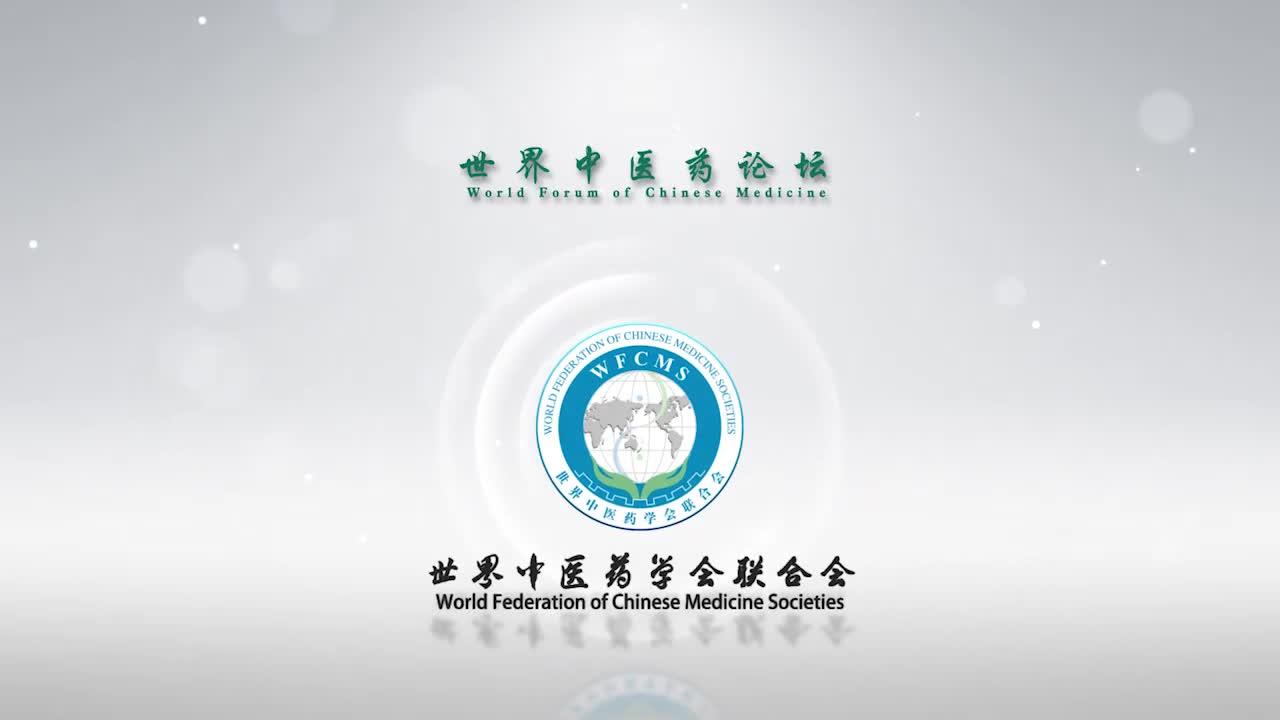 06吴家闻--台湾中医药发展概况20160625