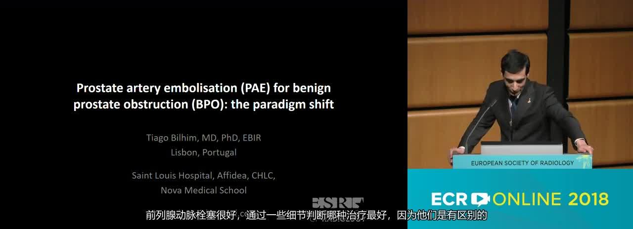 Prostate artery embolisation (PAE) for benign prostate obstruction (BPO): the paradigm shift