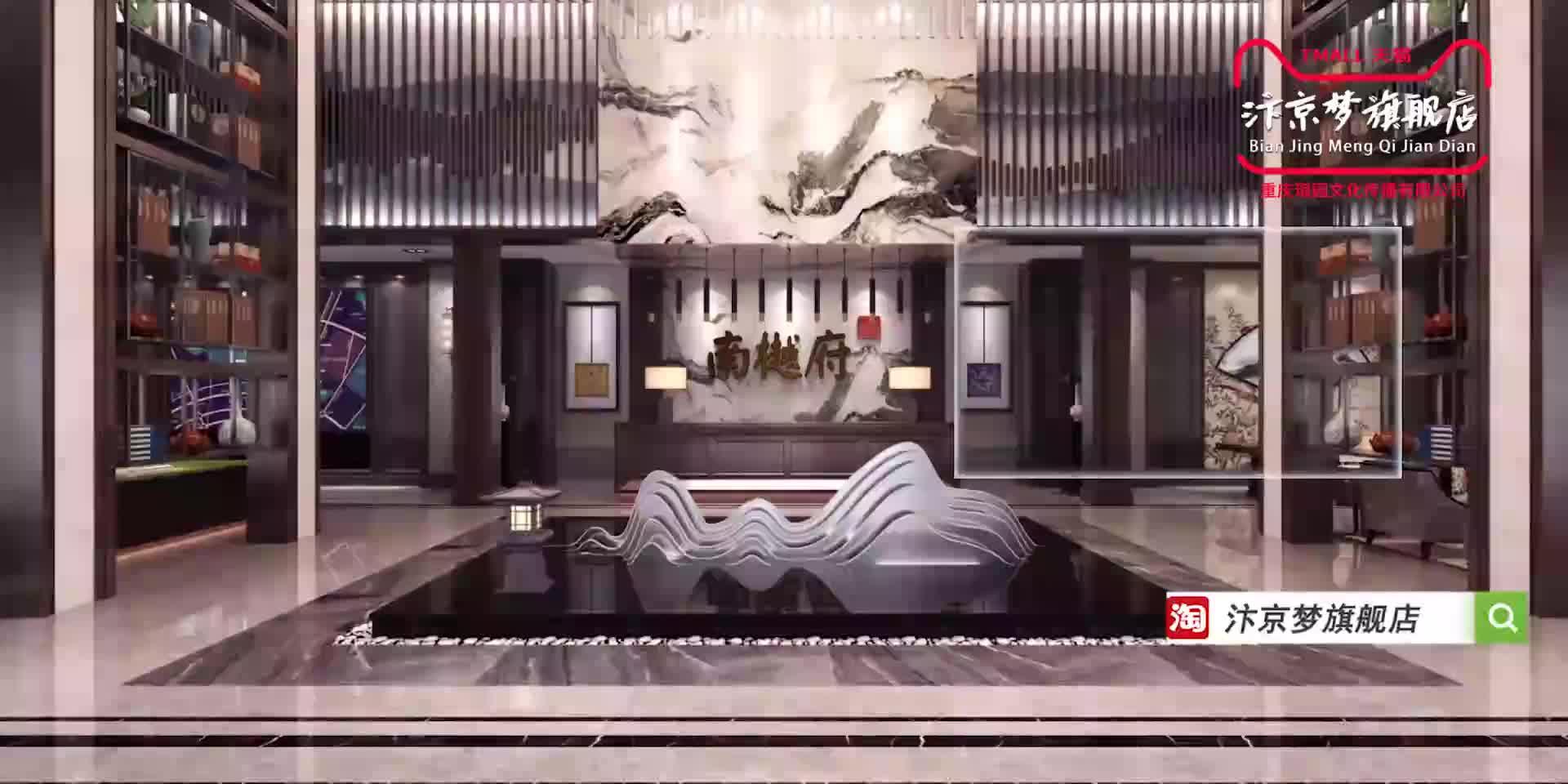 澳海南樾府-地产宣传片