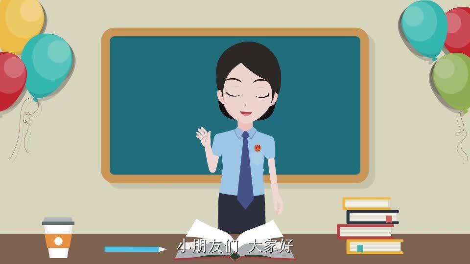 法制小课堂-公益宣传动画