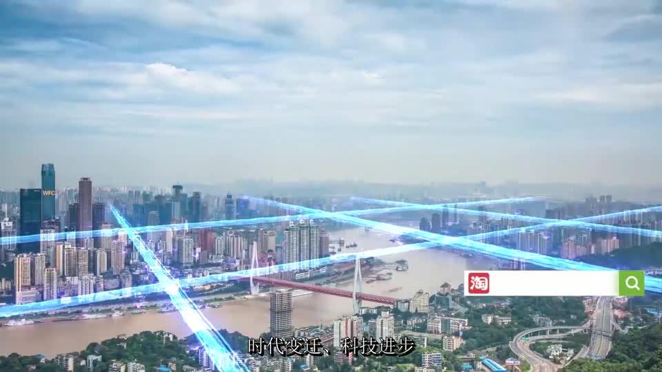 铭信科技-企业宣传片