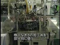 丝袜的制作流程
