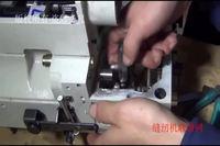 M700五线包缝车安装视频4
