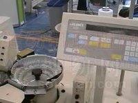 重机ACF-164-1800自动送扣操作视频