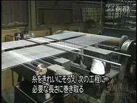 毛毯的制作流程