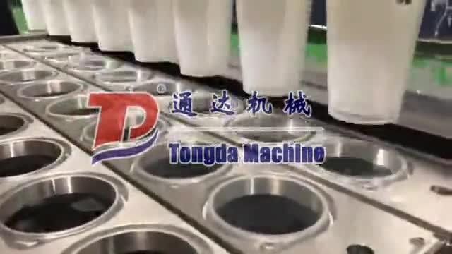 气动式果冻灌装封口机